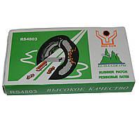 Латка резиновая RS4803