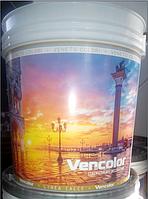 Travertino Vencolor, 18 Kg (Травертин, декоративна штукатурка) Travertino (0.7-1,0 mm)