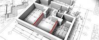 Узаконення перепланування, перепланування квартири