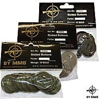 Ґудзики великі Британські комплект 10 шт MMB