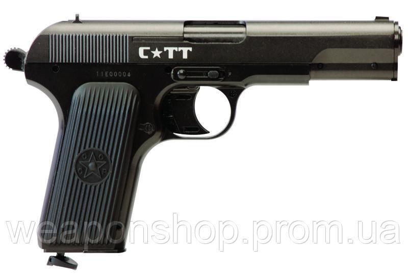 Пистолет пневматический C-TT Crosman доработанный