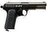 Пистолет C-TT Crosman доработанный