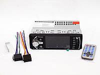 """Автомагнитола  Pioneer 4021В магнитола экран 4.1"""""""