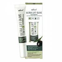 Ультракорректор морщин для области вокруг глаз и губ - Bielita Ultra Lift Olive 45+