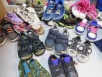 Секонд Хенд, Детский микс обувь