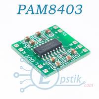 Модуль PAM8403, Стерео аудио усилитель D-класса, 2х3 Вт.