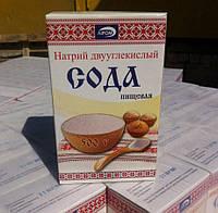 Сода пищевая в пачках по 500 грамм, фото 1