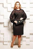 Платье однотонное с гипюровыми вставками БЕТТИ в 2х цветах