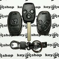 Чехол (кожаный) для автоключа Honda (Хонда) 3 кнопки