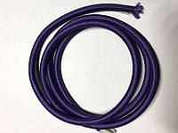 Текстильный провод (77 фиолетовый)