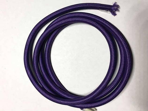 Текстильный провод (77 фиолетовый), фото 2