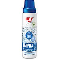 Пропитка для натуральных и синтетических тканей HEY-SPORT IMPRA WASH-IN 206500