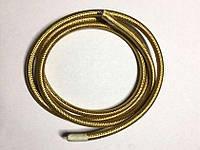 Текстильный провод (77 светло-золотой)
