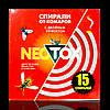Неотокс Neotox спирали от комаров и мух с двойным эффектом, фото 4