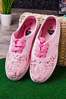 Слипоны с сетчатым верхом розовые  женские  O-13604