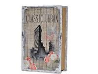 Подарок мужчине Classic Urban книга - сейф классический