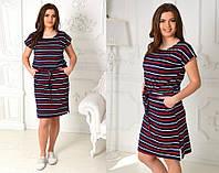 Батальное летнее полосатое платье в размере 50-54