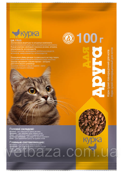 Корм для кошек Для друга (курица) 100г O.L.KAR.