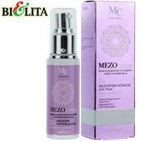 """Bielita """"MezoComplex"""" 30+ Мезокрем ночной для лица глубокое увлажнение 50ml"""