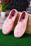 Слипоны с сетчатым верхом розовые  женские  O-13607