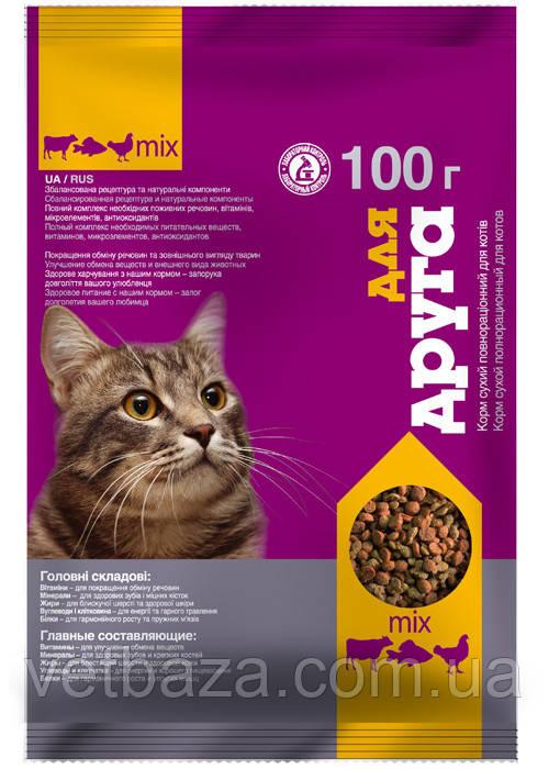 Корм для кошек Для друга (микс) 100г O.L.KAR.