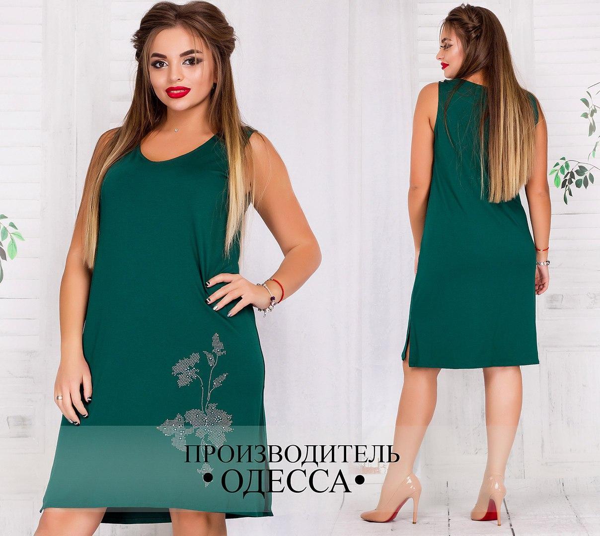Нарядные платья интернет магазин доставка