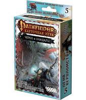 Следопыт: Череп и Кандалы 5 Цена вероломства (Pathfinder Skull & Shackles: Price of Infamy) настольная игра