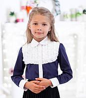 Школьная блузка для девочек 5093 синий 128