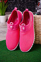 Кроссовки с сетчатым верхом розовые женские  O-13610
