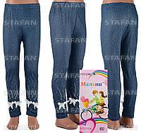 Детские лосины с камушками и аппликацией Nanhai C06-14 60-R