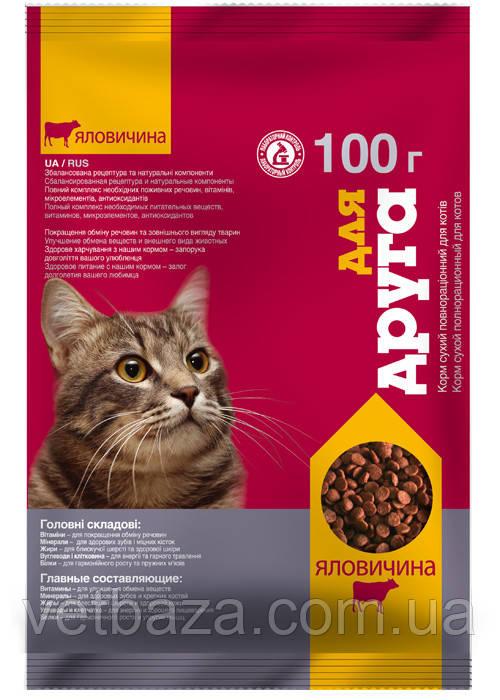 Корм для кошек Для друга (яловичина) 100г O.L.KAR.