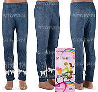 Детские лосины с камушками и аппликацией Nanhai C06-14 65-R