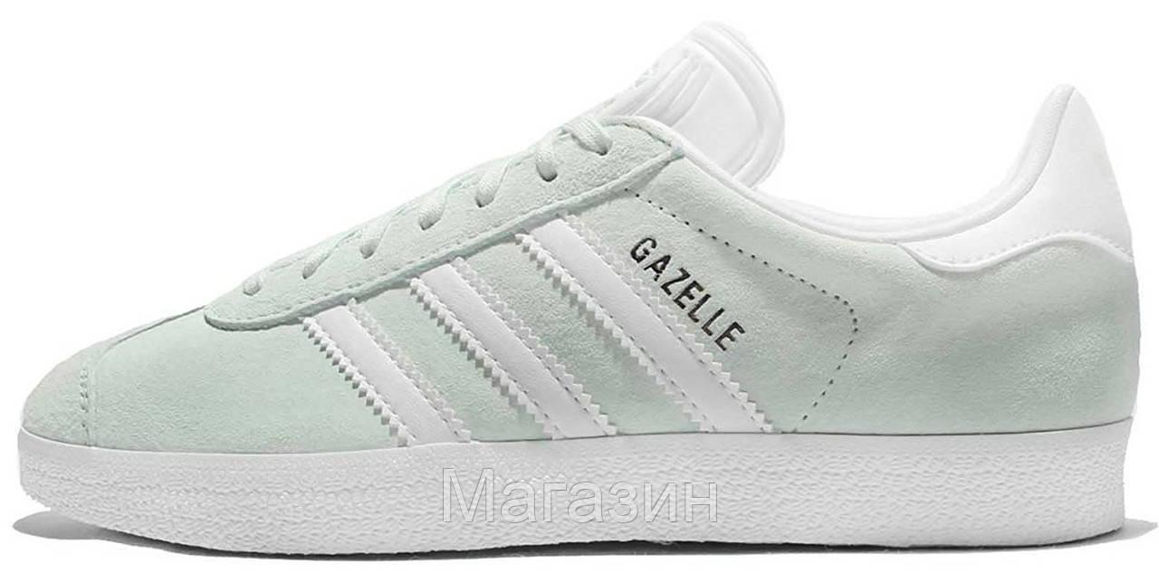 Женские кроссовки Adidas Gazelle Mint White Адидас Газели мятные - Магазин  обуви New York в Киеве 2444ae38b1c