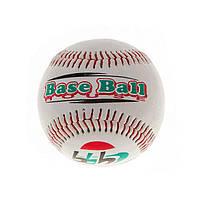 Мяч бейсбольный (PVC). Распродажа!