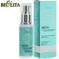 """Bielita """"MezoComplex"""" 40+ Мезокрем ночной для лица интенсивное омоложение 50ml"""