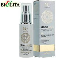 """Bielita """"MezoComplex"""" 50+ Мезокрем дневной для лица комплексное омоложение 50ml"""