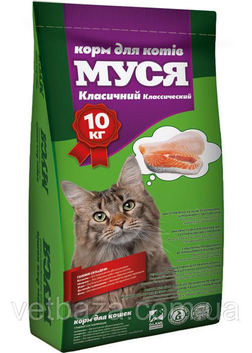 Корм для кошек МУСЯ Классик,10 кг