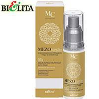"""Bielita """"MezoComplex"""" 50+ Мезокрем ночной для лица комплексное омоложение 50ml"""