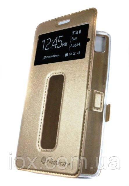 Золотистая кожаная чехол-книжка Nillkin для Lenovo A7000