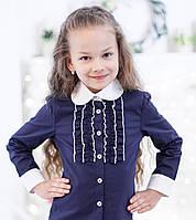 Шикарные блузки для девочек в школу 3002 синий