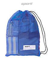 Сетка-мешок для инвентаря Sporti Mesh Bag (Blue)