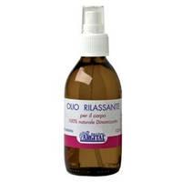 Органическое расслабляющее масло для тела, 125 мл