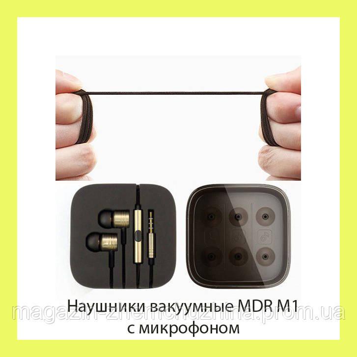 """Наушники вакуумные MDR M1 с микрофоном  - Магазин """"Жемчужина"""" в Черноморске"""