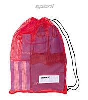 Сетка-мешок для инвентаря Sporti Mesh Bag (Red)