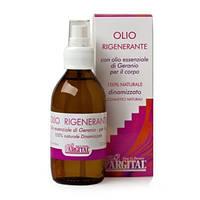 Органическое регенерирующее масло для тела, 125 мл