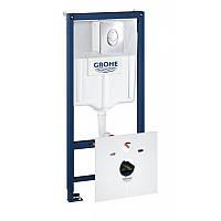 Grohe Rapid SL 38721001 Инсталляционный комплект 4 в 1