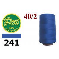 Нитки д/шиття 100% поліестер, 40/2, Вес:Бр/Нт=133/115г/4000яр.(241), синий