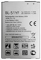 Аккумулятор LG G4 H540F (BL-51YF) батарея для телефона смартфона