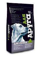 Корм собак Для друга 10кг для больших пород O.L.KAR. (крупная гранула) *
