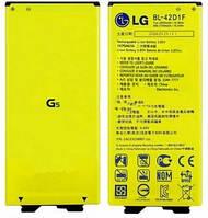 Аккумулятор (батарея) LG G5 (BL-42D1F)